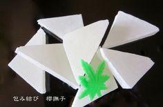 包み結び 櫻撫子のブログ -14ページ目