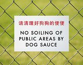Funny Signs, Cards, Magnets in Chinglish & Engrish by SignFail Funny Quotes, Funny Memes, Hilarious, Jokes, Translation Fail, English Translation, Starwars, Funny Translations, Asian Humor