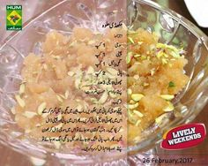Masala Tv Recipe, Biryani Recipe, Pakistani Chicken Recipes, Indian Food Recipes, Sweet Dishes Recipes, Pakistani Desserts, Halva Recipe, Cooking Recipes In Urdu, Urdu Recipe