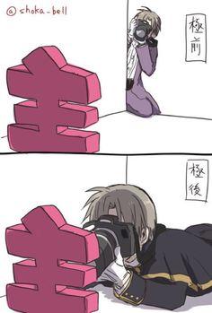 おっ Manga Boy, Touken Ranbu, Sword, Fan Art, Memes, Cute, Anime, Fictional Characters, Kawaii