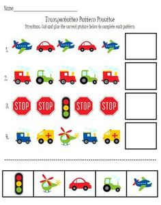 FREE! Transportation pattern practice page! Adding wooden toys to match the pictures would make it more fun.