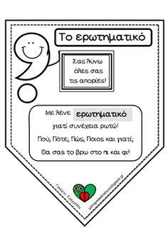 Αφίσες με τα σημεία στίξης (ασπρόμαυρες) Grammar, Playing Cards, Notes, Teaching Ideas, Education, Math, Learning, Greek, School