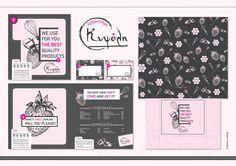 Κυψελη Menu . Cards . Packaging and more