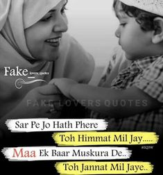 Image may contain: 2 people, text Love My Parents Quotes, Mom And Dad Quotes, I Love My Parents, Family Love Quotes, Daughter Love Quotes, Father Quotes, Islamic Love Quotes, Islamic Inspirational Quotes, Muslim Quotes