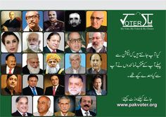 Our #politicians have made many promises to us, do you remember what does claims were? If not, visit www.pakvoter.org