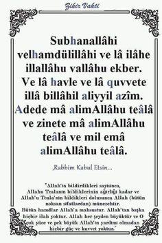 Islam Quran, Allah, Words, Horse