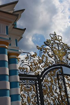 Catherine Palace (Pushkin) - St Petersburg