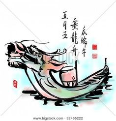 chinese dragon boat ink painting