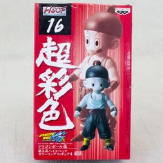 Dragon Ball HSCF Figure high spec coloring Chaoz JAPAN ANIME MANGA