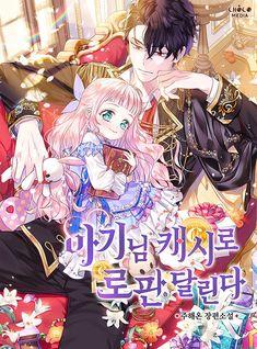 Chica Anime Manga, Otaku Anime, Anime Harem, Manga English, Cute Anime Coupes, Familia Anime, Romantic Manga, Manga Collection, Anime Love Couple