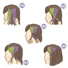 簡単可愛い女の子のヘアスタイル【子供】 - SHILASON Hair Styles, Beauty, Hair Plait Styles, Hair Makeup, Hairdos, Haircut Styles, Hair Cuts, Hairstyles, Beauty Illustration