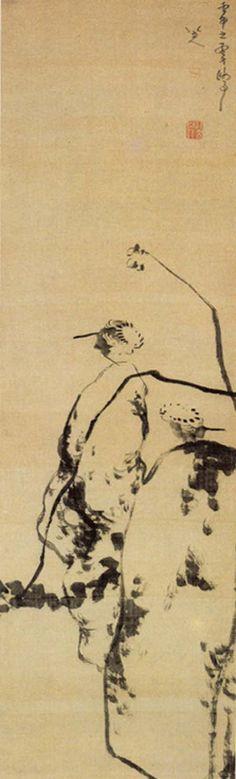 Bada Shanren aka Zhu Da 1626-1705  Birds on a rock