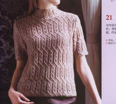Pullover #21, Haute Couture Knitwear (Japanese knitting pattern)