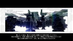【ACfA】ブリーフィング ラインアーク+オーメルサイエンス