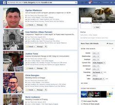 Facebook добавя търсене на коментари и статуси към Graph Search #Facebook #GraphSearch #socialevo