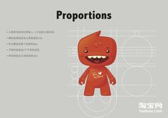 Taobao Mascot 2.0 by William Dalebout, via Behance
