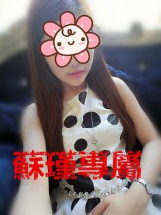蘇瑾大台灣頂級優質外送茶+賴 jb778