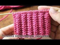 Резинка патронташ спицами | Rib knitting stitches | вязание-узоры | Постила