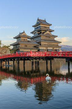 Japanese Landscape, Japanese House, Beautiful Scenery, Big Ben, Swan, Samurai, Traditional, Building, Anime