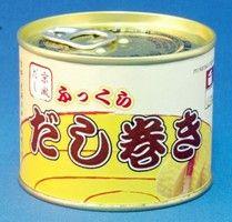 mr.kansoオリジナルだし巻き缶詰