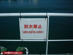 Funny Engrish Signs