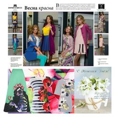 """""""Весна красна!  Spring is beauty!  Congratulations with 8 March!!   #8march #spring #beautiful #beauty"""" by yuliaexe on Polyvore featuring Alice + Olivia, Marni and Karen Millen"""