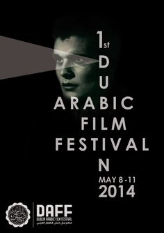 DAFF 2014, Dublin Arabic Film Festival