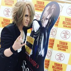 It was the in-store event at Tower Records Shinjuku store. Thank you so much for coming! This life-sized panel will tour all the country! I've put my soul in it! #KAMIJO #Versailles # KAMIJO …