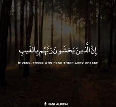 Beautiful Quran Quotes, Quran Quotes Love, Islamic Love Quotes, Islamic Inspirational Quotes, Quran Arabic, Islam Quran, Islamic Nasheed, Jumma Mubarak Quotes, Muslim Images
