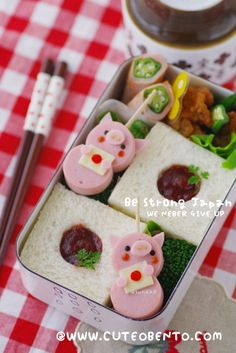 piggy bread lunch box
