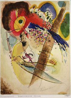 Exotische Vögel (Exotic Birds), 1915