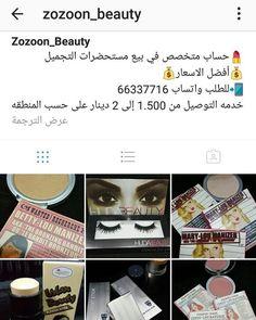 bab327744 Instagram post by ⛔✅ سوق_الانستغرام ✅⛔ • Dec 13, 2016 at 7:42pm UTC
