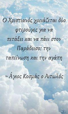 Faith, Quotes, Quotations, Qoutes, Quote, Shut Up Quotes, Religion