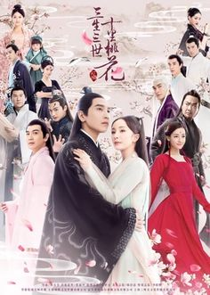 Eternal Love - Zhang Bin Bin