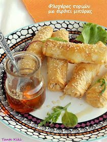 Puff Pastry Appetizers, Finger Food Appetizers, Finger Foods, Appetizer Recipes, Dessert Recipes, Greek Desserts, Greek Recipes, Cyprus Food, Greek Cooking