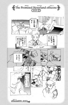 Manga Anime, Manga Online Read, Story Arc, Comic Games, Manga Illustration, You Are Perfect, Anime Comics, Neverland, Norman