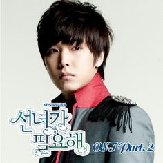 Birth Name: Lee Sung Min  Stage Name: Sungmin  Birthday: January 1, 1986  Position: Lead Vocalist, Lead Dancer  Blood Type: A  Height: 175 cm  Hobby/Specialty: Watching movies, playing instruments, Chinese martial art, acting