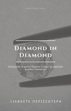News, Diamond, Blog, Diamonds, Blogging