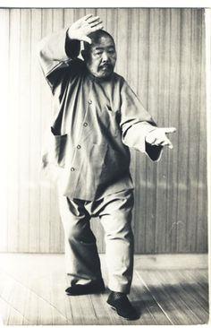 Master Wang Shu Jin Bagua - One of the 3 major internal martial arts Bruce Lee, Tai Chi, Xing Yi Quan, Chinese Martial Arts, Warrior Spirit, Taoism, Martial Artists, Qigong, Wellness