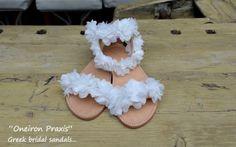 """Νυφικά σανδάλια """"Mirsini Flat"""", ελληνικά δερμάτινα σανδάλια White Sandals, Leather Sandals, Bridal Sandals, Greek Wedding, Leather Conditioner, Linen Bag, Small Cards, Bridal Looks, Natural Leather"""