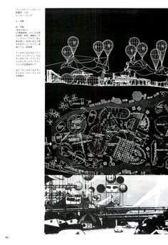 "Archigram ""Archigram"" Japan Edition Book, Kajima Shuppankai, 1999, P90"