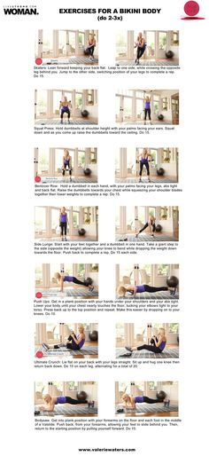 This super fun yet challenging workout makes getting fit look easy! Exercises for a Bikini Body will have you rock'n bikini cheeks in no time!