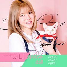 170515 'Korea Animal Rights Advocates' EVENT SNSD Sunny