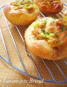 Tsunamayo bread ♡ a hot cake mix Tart Recipes, Sweets Recipes, Asian Recipes, Bread Recipes, Cooking Recipes, Cooking Bread, Bread Baking, Pancake Mix Uses, Tasty Bread Recipe