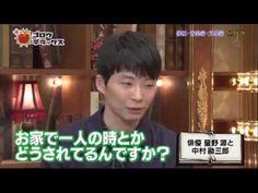 ゴロウ・デラックス 2015年10月29日 15 10 29 - YouTube