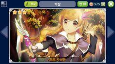 Mora-Mora World :: [프린세스메이커 for 카카오] 추억의 게임, 프린세스메이커 엔딩