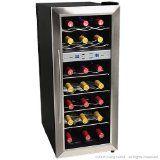 EdgeStar 21 Bottle Dual Zone Stainless Steel Wine Cooler - Stainless Steel