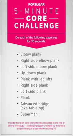 Great quick ab workout!