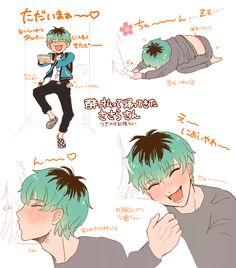 Tragic Comedy, Cute Anime Guys, Rap Battle, Tumblr Girls, Manhwa, Division, Manga Anime, Twitter, Drawings