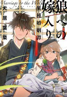 Ookami e no Yomeiri manga info and recommendations. Kaede is a rabbit person chosen to be the 'bride' . Manhwa, Manga Rock, Manga News, Manga Covers, Shounen Ai, Manga To Read, Book Design, Manga Anime, Samurai
